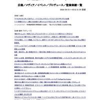 BP_NEWS130924_ページ_01