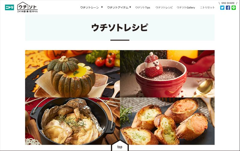SnapCrab_NoName_2018-10-19_14-32-36_No-00_R