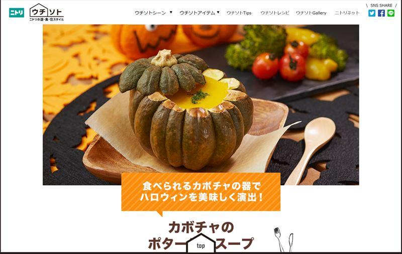 SnapCrab_NoName_2018-10-19_14-34-16_No-00_R